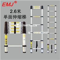 供应 EMJ益美健2.6米单面伸缩梯