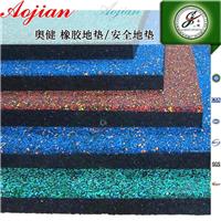 供应高端人造彩色地垫 游乐场专用橡胶地垫