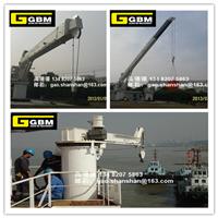 供应船用杂物吊机gao33