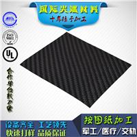 无锡哪里可以买到便宜的碳纤维板