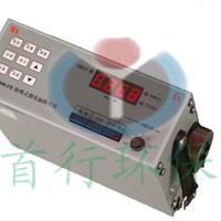 首行供应CCD1000FB便携式防爆微电脑粉尘仪