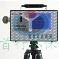 供应北京CCHZ1000直读式全自动粉尘测定仪