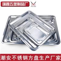 供应不锈钢带磁浅盘2cm 厨房不锈钢托盘加厚