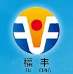 山东福丰节能设备有限公司