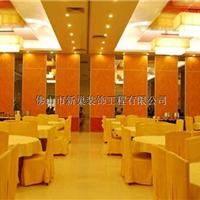 桂林旅游酒店活动隔断屏风厂家