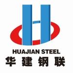 天津华建钢联钢铁公司
