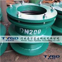河南泰宇制造DN200柔性防水套管