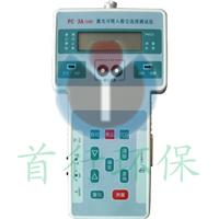 供应便携式PC-3A型激光可吸入粉尘仪
