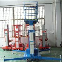 供应SJY0.1-8液压升降平台