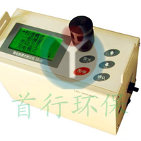 供应北京直销LD-5C型微电脑激光粉尘仪