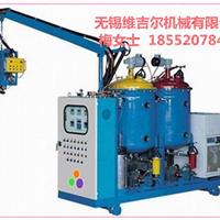 供应厂家直销聚氨酯塑料发泡机VLM-HP系列