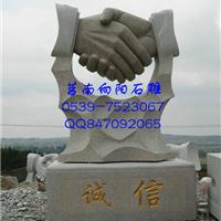 石雕握手雕塑|石雕诚信造型|五莲红握手雕塑