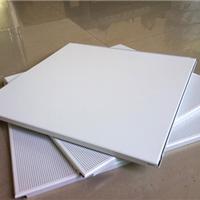 供应铝扣板天花,冲孔铝扣板,铝扣板厂商