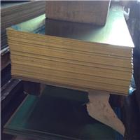供应0.8mm超薄黄铜板 贴膜黄铜板 H65黄铜板