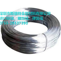 供应合金铝线5005铝线