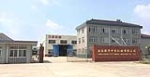 张家港市中吉机械有限公司