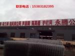 安平县永腾丝网制造有限公司