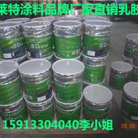 广西柳州防水涂料生产厂家批发价格