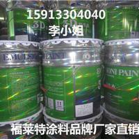 广西柳州工程乳胶漆厂家批发价格实惠