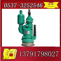 供应QYW100-36排污潜水泵