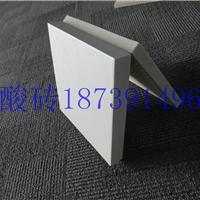 耐酸砖施工损耗标准
