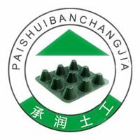 泰安承润土工合成材料有限公司
