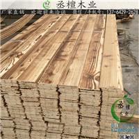 碳化桑拿板 实木护墙板拉丝刻纹扣板 吊顶板