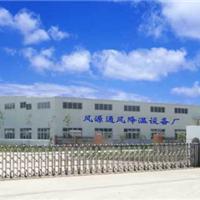 东莞市大朗风源通风设备厂