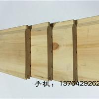 樟子松外墙平挂板 木屋防腐木墙板 实木墙板
