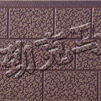 供应保温装饰一体板外墙保温装饰板