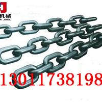 18*64B级C级圆环链的材质.厂家.价格