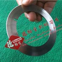供应包装机刀片 磁带胶卷分切圆刀片