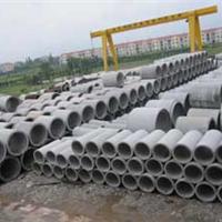 杭州水泥管道厂家-萧山水泥管道厂家