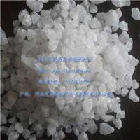 供应北京天然石英砂