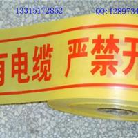 安徽地埋警示带 可探测警示带