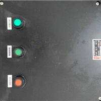 供应BQC8050-32防爆防腐磁力启动器
