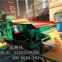 玉米比重去杂筛-玉米筛选机/水稻清杂筛