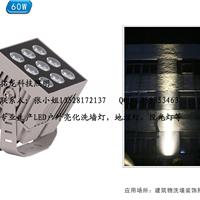 供应60W聚光投光灯 方形窄光束投光灯