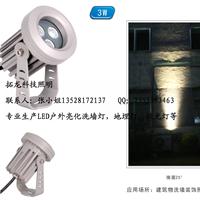 3W小型投光灯白光 楼宇外墙专用投光灯