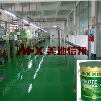 供应河南郑州环氧地坪漆厂家直销
