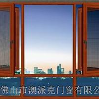 供应工程门窗-生产厂家