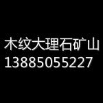 贵州吉隆石业有限公司