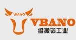 维搬诺工业设备(上海)有限公司