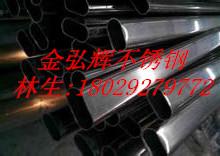 供应-304不锈钢平椭管15*30*0.7mm玫瑰金