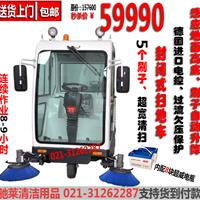供应驾驶式扫地车扫地机 全自动清扫车