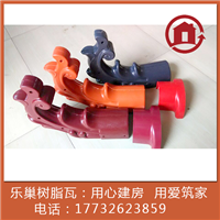 北京乐巢树脂瓦  质保30年