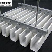 供应铝挂条 铝挂片 铝垂片 铝通等天花吊顶