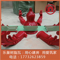 天津乐巢建材直销pvc瓦 树脂瓦 树脂瓦配件