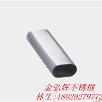 供应-304不锈钢平椭管15*30*0.6mm黄钛金