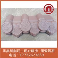 北京树脂瓦 pvc瓦 别墅瓦 琉璃瓦 仿古瓦
